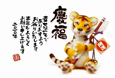 jp10t_et_0002.jpg